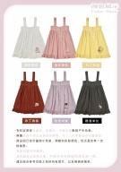 Ready to Ship Sanrio Authorized Lolita Dress JSK Cami Dress by Bacio Bouquet
