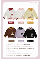 Sanrio Authorized Polo Sweatshirt by Bacio Bouquet