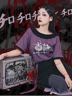 Quirky Hut and Junji Ito Collaboration House of the Marionettes T-shirt by Quirky Hut