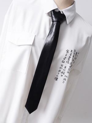 Dark Cool PU Tie by Quirky Hut