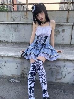 Gloomy Love Halter Tiered Skirt Dress