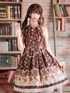 Cookie Ceremony Halter Elegant Lolita Dress JSK by Aurora Kiss