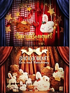 Cocoa Teddy / Strawberry Bunny Head Doll Lolita Crossbody Mini Bag by Bacio Bouquet