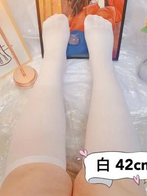 Plus Size 42cm JK White / Black Lolita Stockings