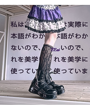 Y2K Elastic Waist Print Skirt by Alita 26SS