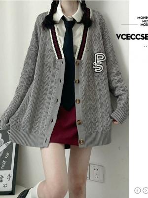 Black / Gray V-neck Long Sleeves Knitted Cardigan