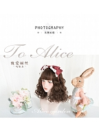 Chocolate Doll Long Curly Synthetic Lolita Wig by Alice Garden