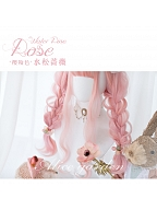 Cherry Pink  Long Curly Synthetic Lolita Wig by Alice Garden