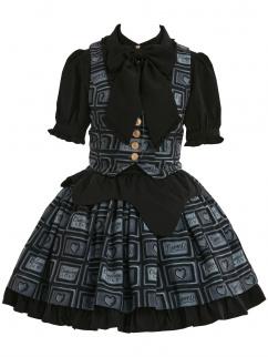 Chocolate Love Lapel Collar Vest / SK Set by Berry Q