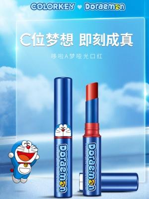 Doraemon Authorized Matte Lipstick 6 Colors Available by Colorkey