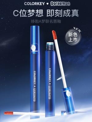 Doraemon Authorized Air Lip Gloss by Colorkey