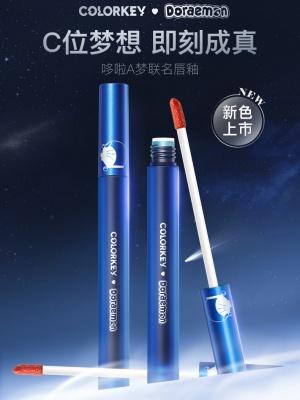 Doraemon Authorized Air Lip Gloss Set by Colorkey