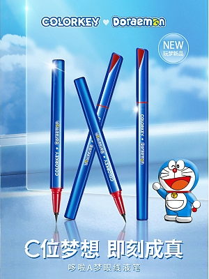 Doraemon Authorized Eyeliner by Colorkey
