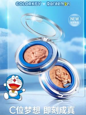 Doraemon Authorized Dorayaki Blush Shading Powder by Colorkey