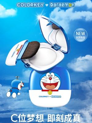 Doraemon Authorized Pressed Powder by Colorkey