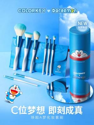 Doraemon Authorized Artificial Fiber Brush Set by Colorkey