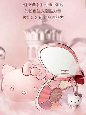 Hello Kitty Authorized 7 coloured Eyeshadow Palette by Colorkey