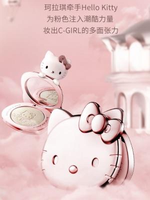 Hello Kitty Authorized Pressed Powder by Colorkey