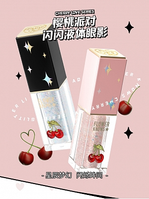 Cherry Party Series Liquid Eyeshadow with Glitter by Flower Knows