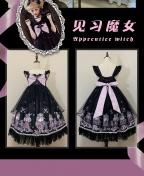 Trainee Witch Square Neckline Gothic Lolita Dress JSK
