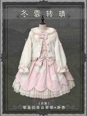 Cloudy Winter Turn Sunny White Plush Sweet Lolita Outerwear