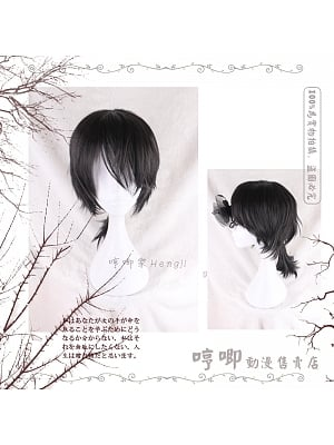 Male Version Black Short Straight Synthetic Lolita Wig with Ponytail by Hengji