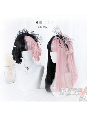 Split Maiden Black and Pink Long Straight / Short Curly Synthetic Lolita Wig by Hengji