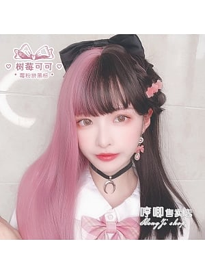 Raspberry Cocoa Long Straight Synthetic Lolita Wig with Bangs by Hengji