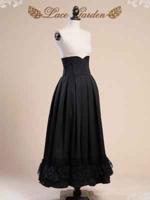 Victoria High Waist Flounce Hemline Long Skirt by Lace Garden
