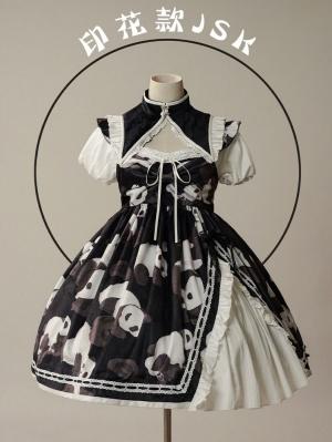 Panda Dumpling Empire Waist Maid Lolita Dress JSK Full Set
