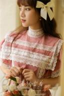 Pink June Poem Vintage Stand Collar Ruffled Sleeves Top / Midi Skirt Full Set by Mu Qiao's Vintage