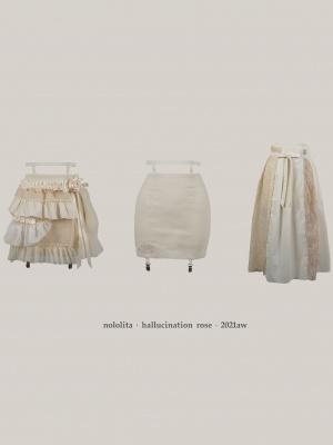 Illusion Rose Three-pieces Lolita SK