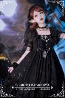Star Signs Gold Stamping Lolita Dress Matching Star Veil by SHIMOTSUKI SAKUYA