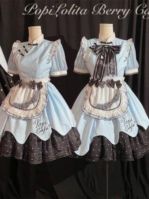 Berry Cafe Stand Collar Short Puff Sleeves Qi Lolita Dress OP