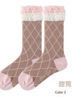 Sheep Puff Ice Cream Lovely Lolita Socks