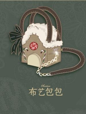 Snowy Night Praise Christmas Matching Bag