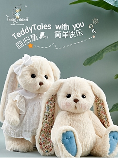 Large Lena Bunny Lolita Plush Doll by Teddy Tales